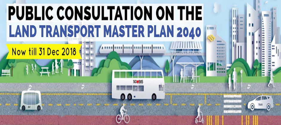 Land Transport Master Plan e-poll